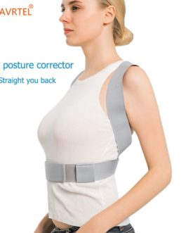 FOUAVRTEL Adjustable Back Corrector Belt Magnetic Back Shoulder Support Posture Corrector  Braces Magnet Back Posture Support