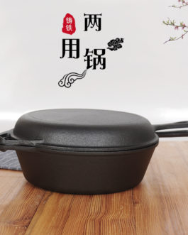 Heavy raw cast iron dual-purpose saucepan soup pot thickened frying pan without coating non stick home cooking omelet pan 26cm